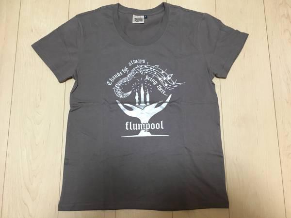 新品未使用品2011年さいたまスーパーアリーナフランプールflumpoolオフィシャルTシャツpresentプレゼントブラウンSサイズ ライブグッズの画像
