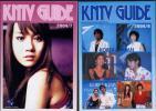 【中古】KNTV GUIDE 2004年7〜12月号、6冊セット☆イ・スヨン/パク・ヨンハ/BABY VOX/イ・ビョンホン