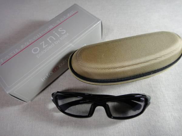 oznis-オズニス-9B01×タレック・ストゥルービュー偏光グラス■バス釣り・サイトフィッシング・サングラス・ドライブ・普段使いにも☆美品