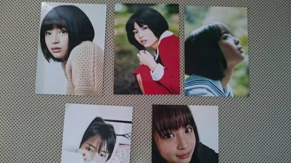 広瀬すず、綾瀬はるか、筧美和子フォトセット