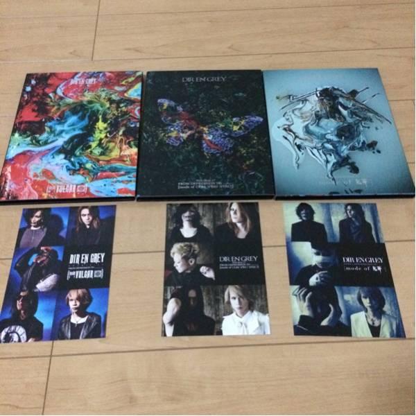 DIR EN GREY FC限定DVD mode of VULGAR,DUM SPIRO SPERO,鬼葬 ライブグッズの画像