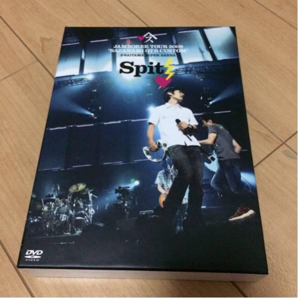 スピッツ JAMBOREE TOUR 2009 さざなみOTRカスタム 初回 DVD+CD ライブグッズの画像