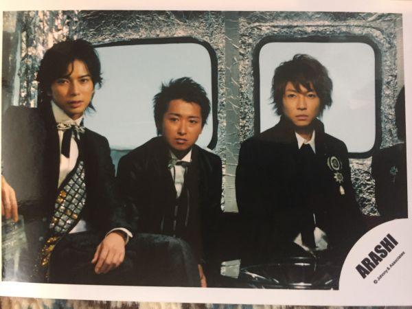 603 嵐公式写真  大野智  相葉雅紀  松本潤 #11