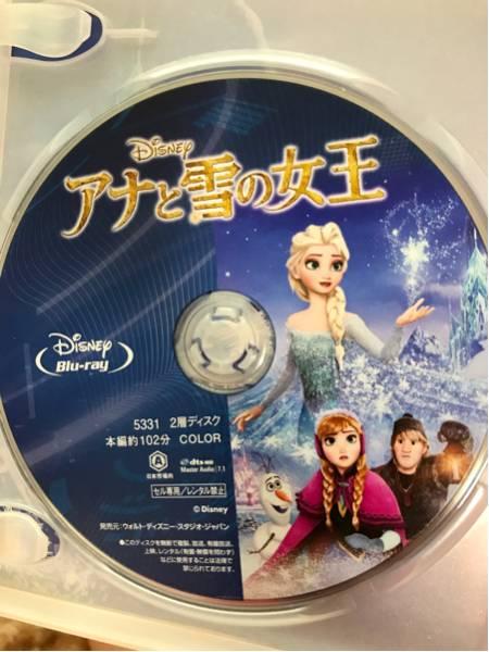 DVD★アナと雪の女王Blu-ray Disc★未使用アナ雪ブルーレイ ディズニーグッズの画像