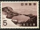 コレクションより 白山国立公園 ? 1963年