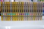★ドラゴンクエストダイの大冒険全22巻集英社文庫