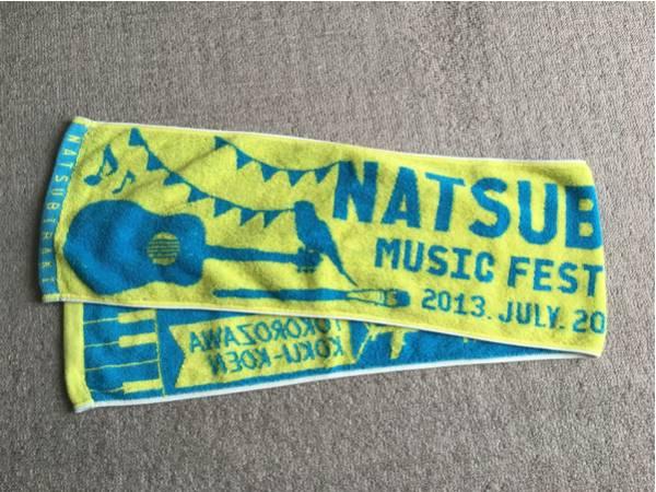 極美品 夏びらきフェス 2013 マフラータオル
