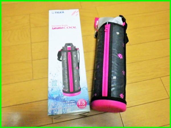 水筒 タイガー サハラクール 1.5リットル ピンク ステンレスボトル【新品・未使用】 熱中症対策に