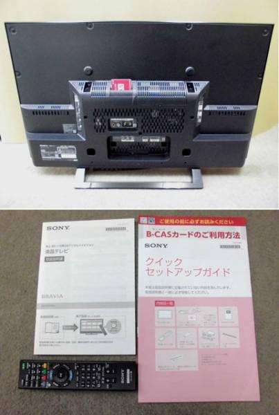 良品 SONY BRAVIA 32型液晶テレビ KDL-32W500A 2015年製 ソニー(8178)_画像2