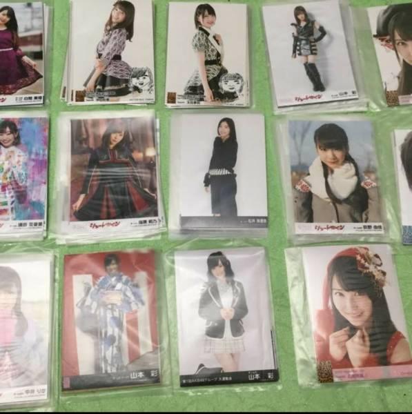 AKB48 SKE48 NMB48 HKT48 NGT48 生写真 まとめ売り 山本彩 白間美瑠 ライブ・総選挙グッズの画像