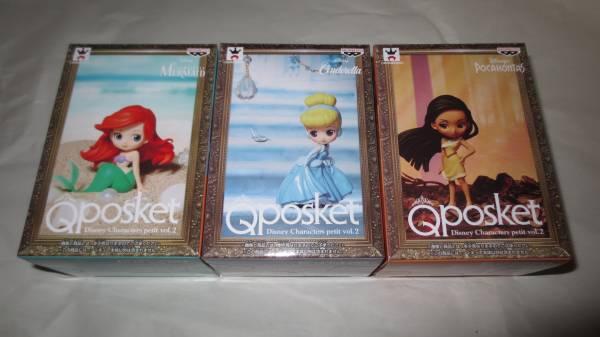 ディズニー Q posket Disney characters petit vol.2 全3種 アリエル シンデレラ ポカホンタス ディズニーグッズの画像
