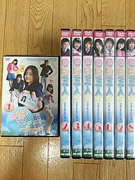 韓国ドラマ レンタル落ち DVD8枚セット SUPER JUNIOR ヒチョル キボム