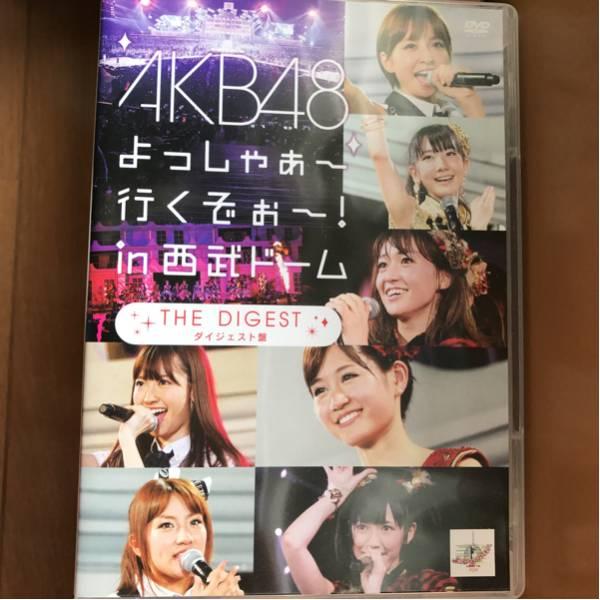 AKB48THE DIGEEST in西武ドーム高橋みなみ 写真付き ライブ・総選挙グッズの画像