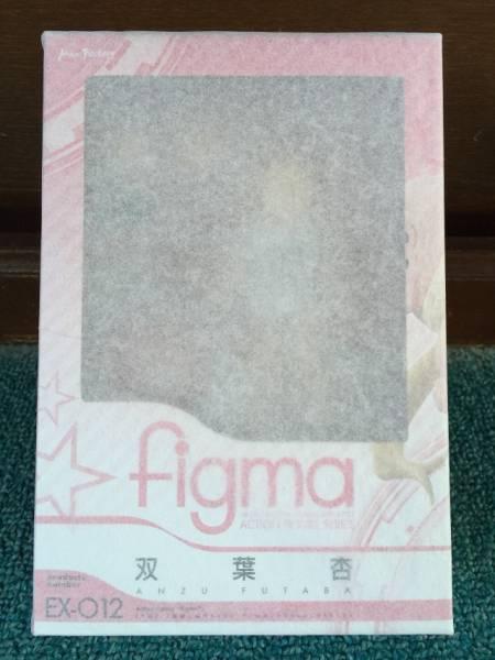 マックスファクトリー figma EX-012 双葉杏 未開封 アイドルマスター シンデレラガールズ グッスマ グッズの画像