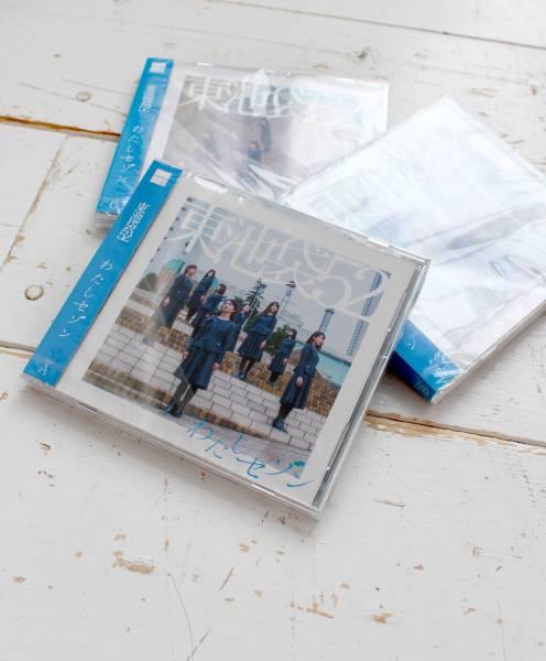 レア会員特典のポイント交換非売品 新品未開封 東池袋52 CD わたしセゾン Type ABC3枚組コンプリート
