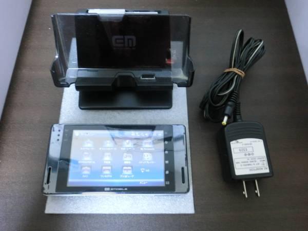 SHARP Emobile PDA S01SH WinMobile ジャンク_画像2