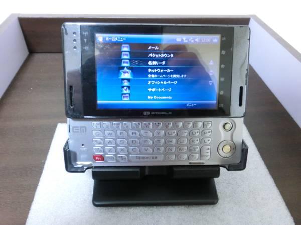 SHARP Emobile PDA S01SH WinMobile ジャンク