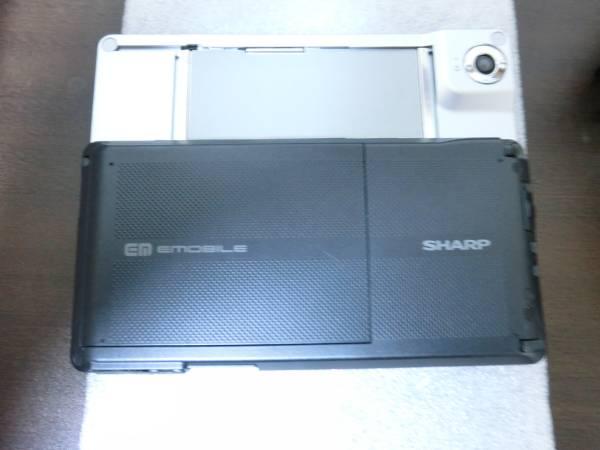 SHARP Emobile PDA S01SH WinMobile ジャンク_画像3