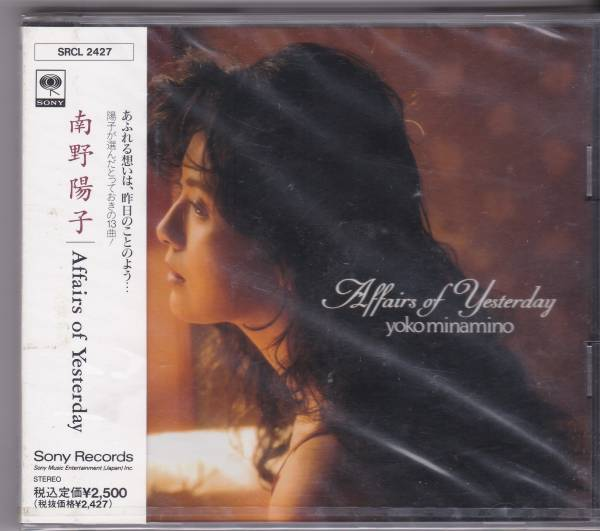 新品CD/Affairs of Yesterday 南野陽子 (new 3663)