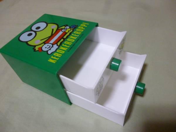 レトロ レア★けろけろけろっぴ 1989年 2段ミニチェスト 小物入れ サンリオ 旧ロゴ★ グッズの画像