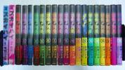 爆音列島 全1〜18巻+スカイハイ 2冊 計20冊(19冊初版 )高橋ツトム