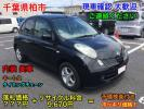 Chiba prefecture Kashiwa city March [ selling out ] H18 year car interior beautiful car excellent mechanism timing chain * with pretest *