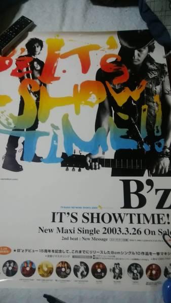 B'z IT's SHOWTIME 非売品ポスター 店頭用 松本孝弘 稲葉浩志 声明