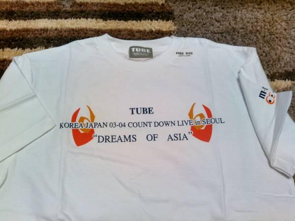 TUBE 【Dreama-Japan 03~04 Count Down Live in Seoul 】『Dreams Of Asia』Tシャツ フリーサイズ 未使用品
