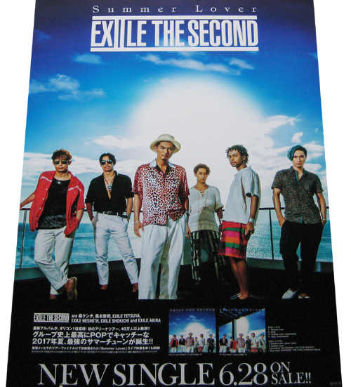 ●EXILE THE SECOND Summer Lover CD告知ポスター&特典ポスター