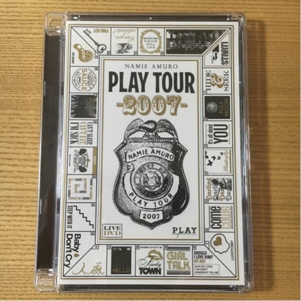 【DVD】 安室奈美恵 NAMIE AMURO PLAY TOUR 2007