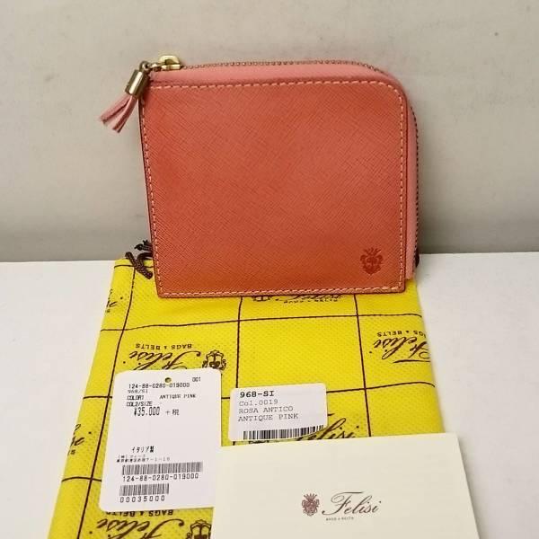 新品未使用品 Felisi 財布 サフィアーノ型押し革 968-SI アンティークピンク フェリージ