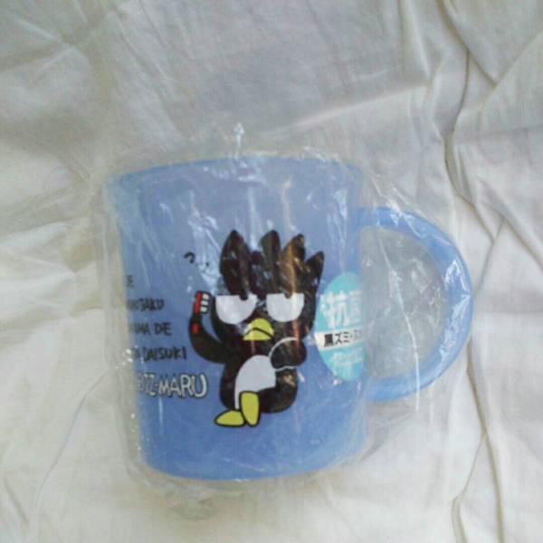 バッドばつ丸 新品未使用 プラコップ 1996年物 激レア サンリオ グッズの画像