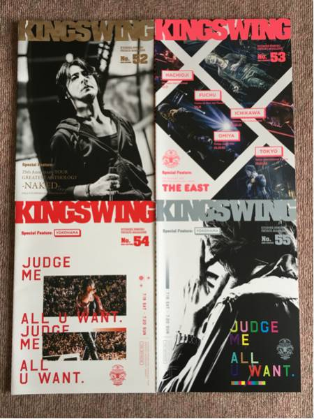 氷室京介 会報 KING SWING Vol.52-55 ライブグッズの画像