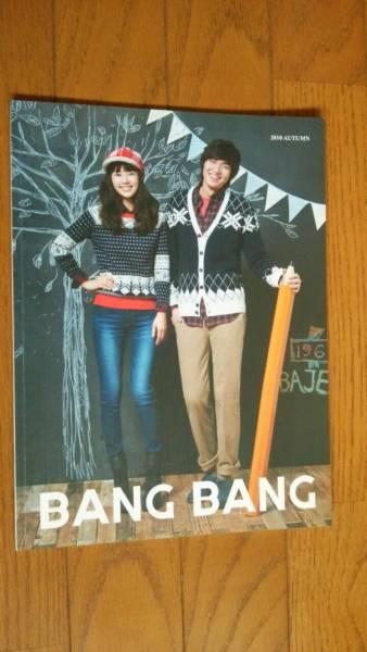 イ・ミンホ〓BANG BANG【2010年AUTUMN】