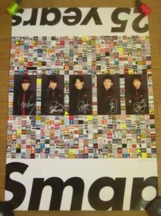 SMAP25周年記念ポスター当選品サイン入り コンサートグッズの画像