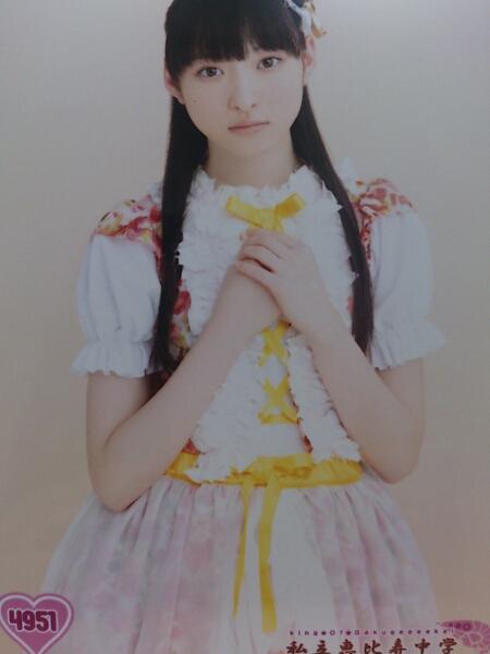 私立恵比寿中学 生写真 NHK 最終 松野莉奈 No.4951