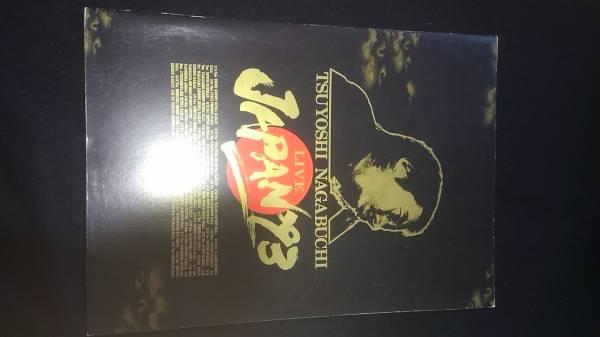 長渕剛 LIVE JAPAN 93 コンサートツアーパンフレット ライブ 即決