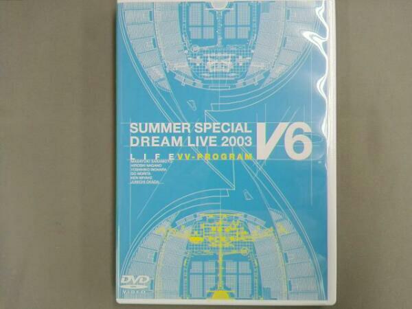 V6 LOVE&LIFE~V6 SUMMER SPECIAL DREAM LIVE 2003 VVProgram~(初回生産限定版) コンサートグッズの画像