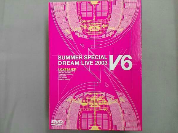 LOVE&LIFE~V6 SUMMER SPECIAL DREAM LIVE 2003 VProgram~(初回生産限定版) コンサートグッズの画像