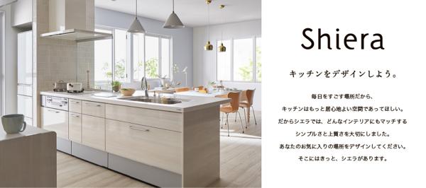 リクシル システムキッチン。商品のみ御提供全国可能。新築ofリフォーム工事付き可能エリアは愛知県、岐阜県、三重県etc._画像3