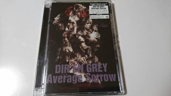 DIR EN GREY Average Sorrow DVD 初回仕様限定 ライブグッズの画像