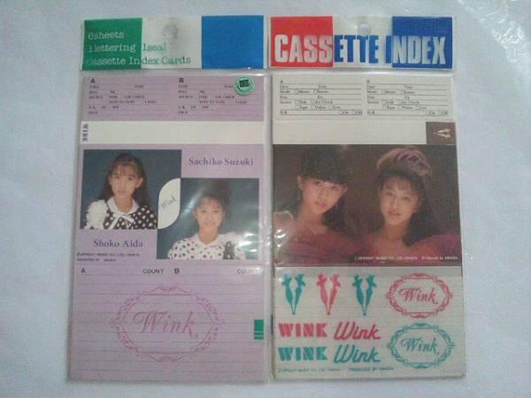 ウインク Wink カセットインデックス 2枚セット まとめて 送料140円から