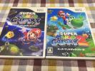 Wii スーパーマリオギャラクシー 2 セット Nintendo 任天堂 動作確認済み 送料164円