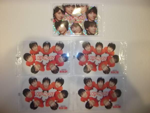 ★【Kis-My-Ft2】ぬくぬく当番 プレミアムカード1枚★カード4枚