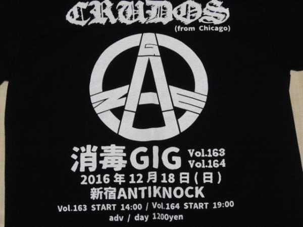 美品/GAUZE 「消毒GIG vol.163 vol.164」 Tシャツ 黒 ガーゼ ハードコアパンク