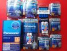 Rechargeable Battery - 新品激安¥1~エネループ 充電器 単3・4形set 切手可