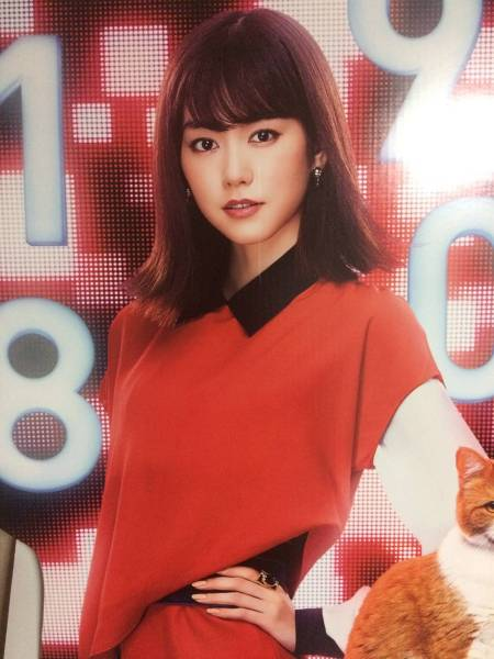 桐谷美玲 特大 等身大 パネル 看板 POP ポスター グッズの画像
