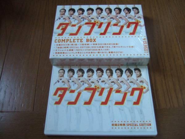 開封後未使用品『タンブリング』DVD(7枚) 山本裕典、瀬戸康史、三浦翔平他  グッズの画像