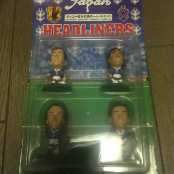 HEADLINERS★エポック社★サッカー日本代表がチームAセット グッズの画像
