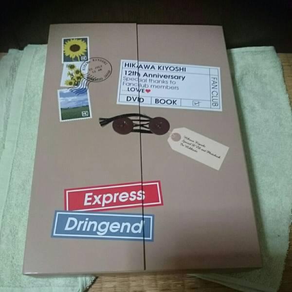 氷川きよし 12周年記念 DVD-BOX DVD+写真集 コンサートグッズの画像